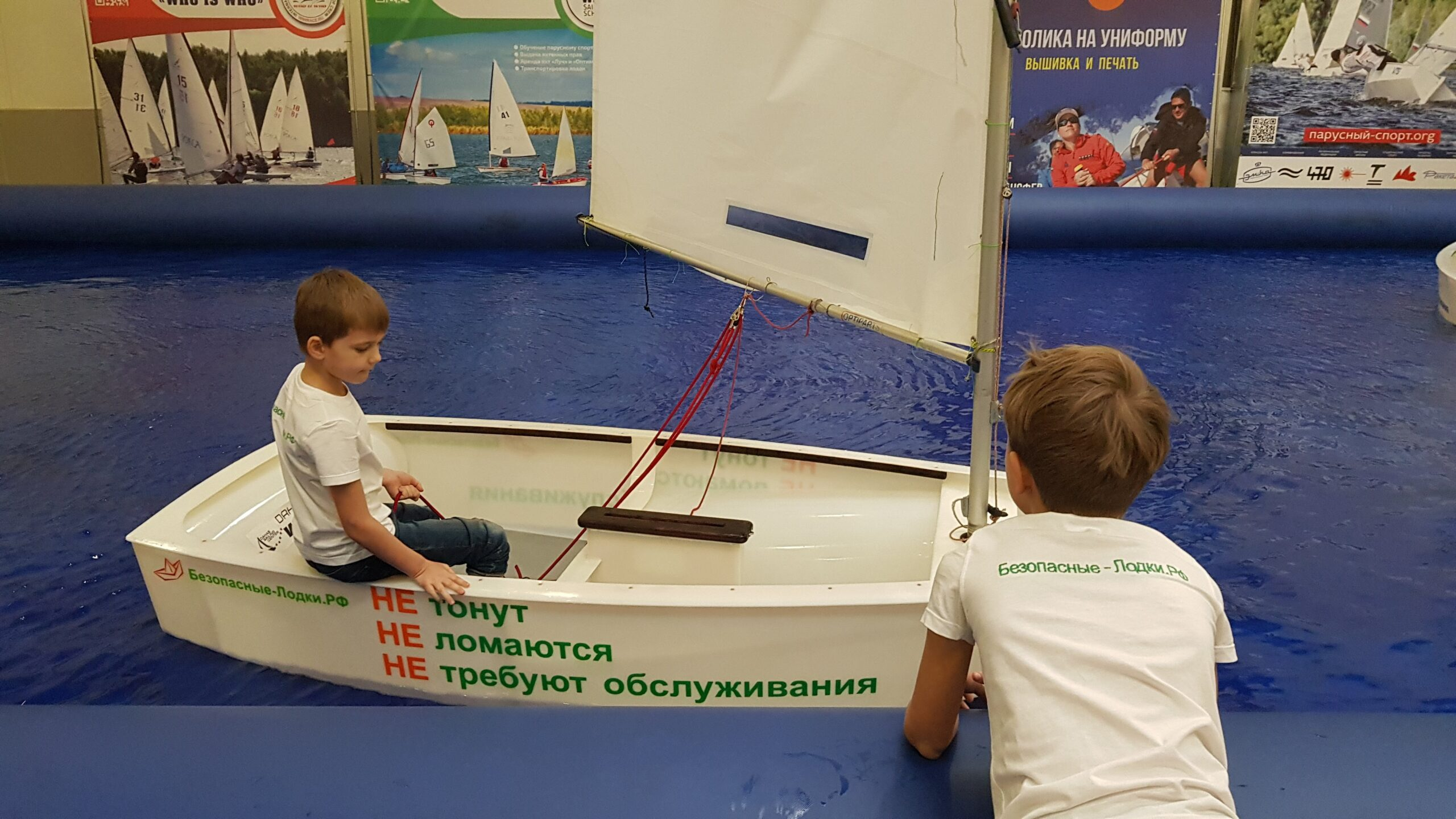 safety-boats.ru